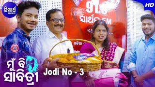 Mun B Sabitri Jodi No 3 Sarat Nayak & Binodini Nayak 91 9 Sarthak FM Sidharth Music