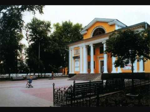 белгородская область город губкин знакомства