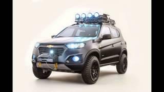 Новая Шеви Нива 2015 - Chevrolet Niva 2(, 2015-05-27T00:21:03.000Z)