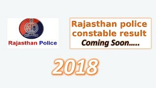 2018 Rajasthan police constable result Coming  soon.......  || Sunil Technical ||