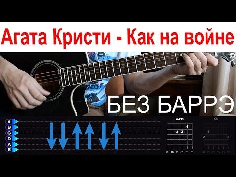 вера без барре на гитаре термобелья Детское термобелье