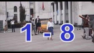 Сериал Гурзуф описание 1 - 8 Серии , Дата выхода, содержание фильма