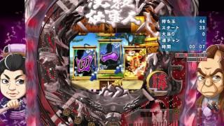 PS3 CRぱちんこ必殺仕事人Ⅳ 1/258.0.