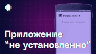 видео Как удалить вирус блокирующий поисковики Яндекс и Google? Вирус заблокировал сайты