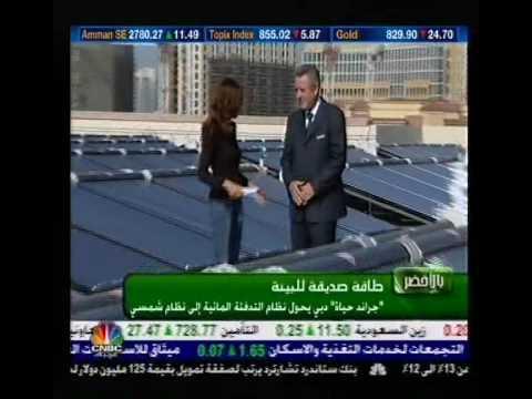 Solar Energy Dubai