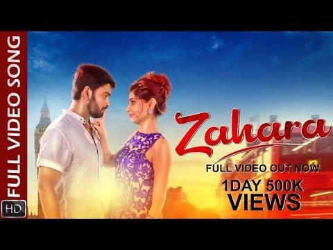 ZAHARA | ODIA MUSIC VIDEO | POONAM | BULU | KRISHNA BEURAA