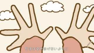 恋が叶うと話題沸騰中!!胸キュン恋愛ソング Pinky Ring / H!dE thumbnail