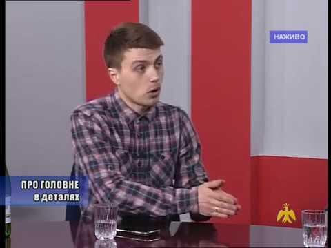 """Про головне в деталях . Ірина Сопільняк та Роман Болейчук. Акція """"Активуй енергію"""""""