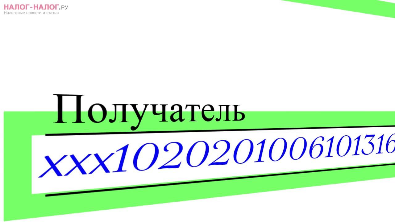 образец письмо в банк об ошибке в платежном поручении