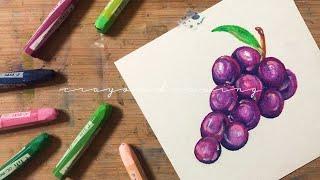 크레파스 일러스트, 간단하고 귀여운 포도 쉬운 그림그리…