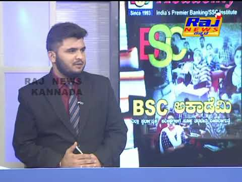 BSC Academy (Bangalore) Live show with RAJ News