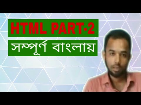 Webdesign Bangla Tutorial[HTML PART-2]Concepts of Tags Attributes thumbnail
