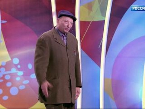 Владимир Винокур смотреть онлайн бесплатно концерты