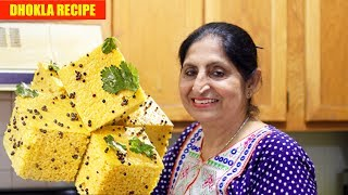 INSTANT DHOKLA RECIPE | HOW TO MAKE SOFT AND SPONGY DHOKLA | 2 MINUTES KHAMAN DHOKLA