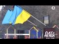Україна проводжає в останню путь захисників Авдіївки