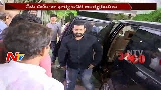 jr ntr tolloywood celebrities pay tributes to dil raju s wife anitha    hyderabad    ntv