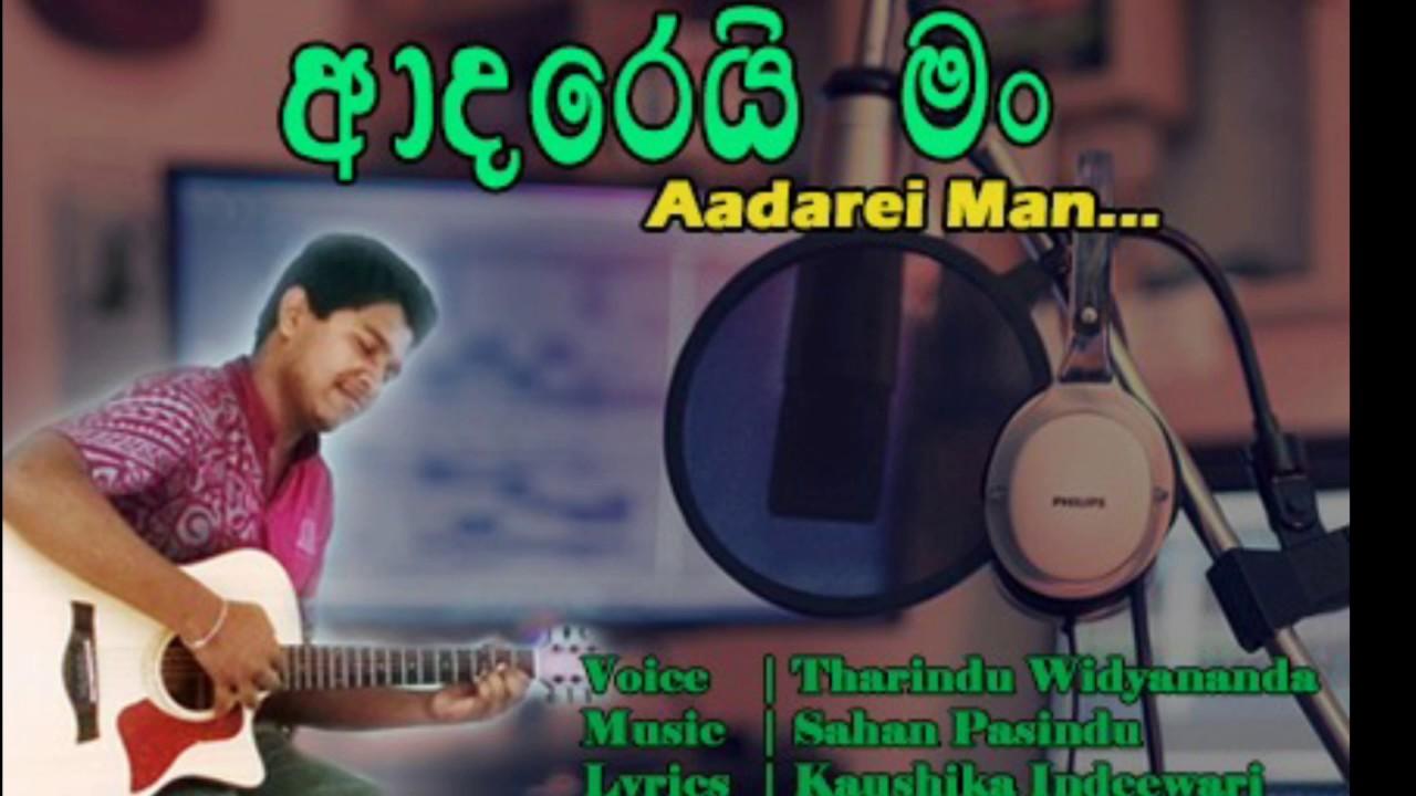 Adrey man - tharindu widyananda - YouTube