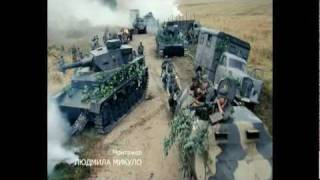 Днепровский рубеж Dnieper line TEST