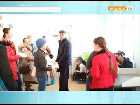 """""""Мобильный репортёр"""" - справка в один шаг в детской поликлинике"""