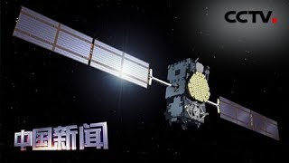 [中国新闻] 伽利略全球卫星导航系统出现故障 | CCTV中文国际
