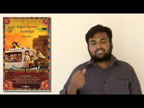Soodhu Kavvum Review | By Prashanth