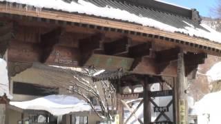Japanese Spa: Welcome to the Takaragawa Onsen Ryokan in Japan