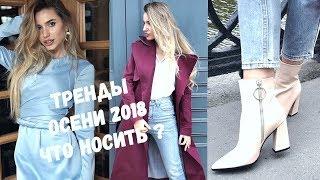 видео Покупка женской одежды и обуви