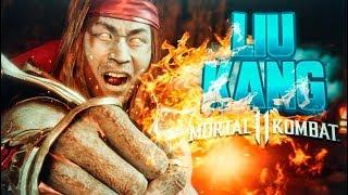 MK11 BRUTALITYS CON LIU KANG