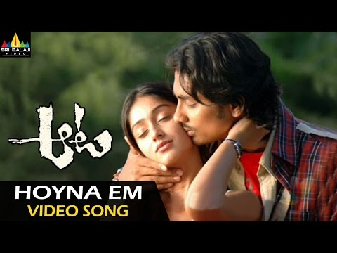 Aata Songs  Hoyna  Song  Aata Movie  Ileana, Siddharth  Sri Balaji