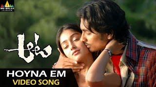 Aata Songs   Hoyna Video Song   Aata Movie   Ileana, Siddharth   Sri Balaji Video
