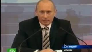 Путин: вы что хотите чтобы я землю ел из горшка с цветами))))))