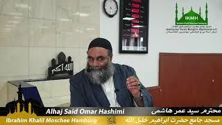 Download lagu ویدیو کامل خطبه عید الاضحی محترم الحاج سید عمر هاشمی