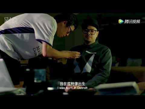 Iron Mic 2017 | A documentary of Chinese freestyle rap 钢铁麦克:中国自由式说唱纪录片