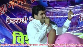 JOG BHARTI Live : भेरूजी घुंघरिया घमकावे || जोग भारती भजन || Superhit Bheruji Bhajan | FULL HD Video