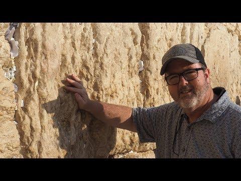 My Travel to Israel Documentary