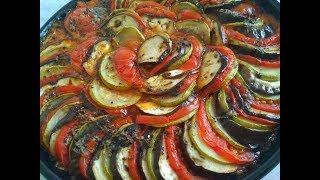 Рататуй/Французкая Кухня/Овощи Запечёные в Духовке/Ratatouille-Vegetables Baked in the Oven