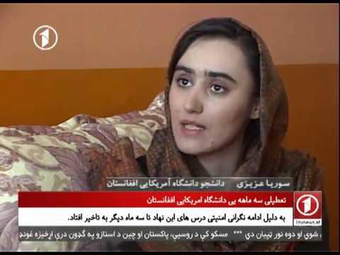 Afghanistan Dari News - 27.12.2016 خبرهای افغانستان