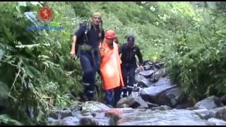 Грузинские спасатели помогли туристкам из Швейцарии в районе Цагери