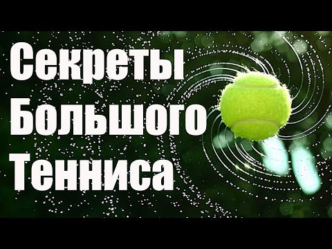 Теннисисткам хотят запретить кричать на кортеиз YouTube · Длительность: 5 мин53 с