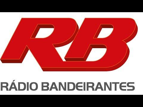 Botafogo 3 x 4 São Paulo - Narração: EMOCIONANTE Rogério Assis (Rádio Bandeirantes 90.9)
