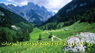 ماتيسر من سورة سبأ بصوت الشيخ خالد الجليل