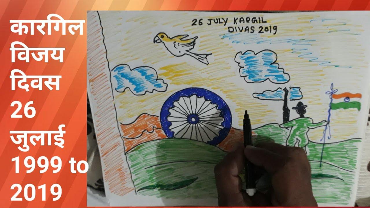 Kargil War Drawing Kargil Diwas Drawing Kargil Vijay Diwas 2019 Kargil Youtube