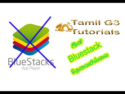 How To Run Apk In Pc Without Bluestack In Tamil 2018