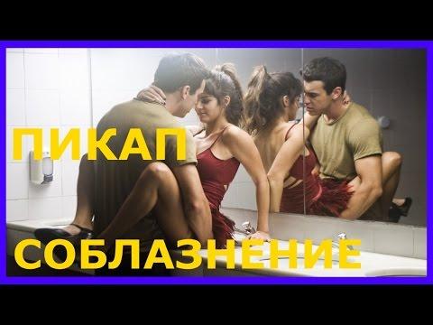 Pornosex – бесплатное порно видео онлайн. Смотрите