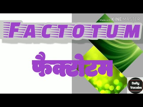 Factotum meaning - YouTube