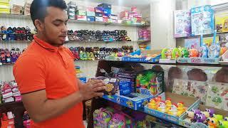 Download Video বাচ্চারা খেলার সাথে শিখতে পারবে অনেক কিছু দারুন সব খেলনা কালেকশন &দাম/baby toys collection& price MP3 3GP MP4