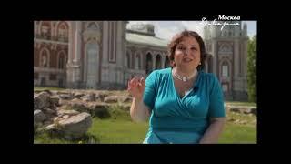 видео Парк Царицыно