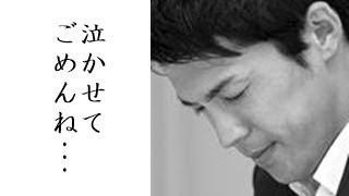 清水アキラの三男である清水良太郎が覚せい剤取締法違反で逮捕 【チャン...