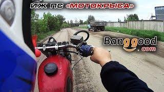 """ИЖ ПС """"Мотокрыса"""": Лютый карбюратор PWK 34 c Banggood.com"""