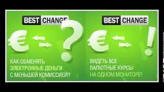 курс валют аваль банк на сегодня